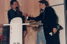 Premio Venus de la Prensa 94
